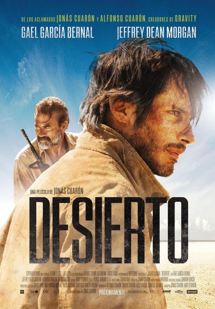 Пустыня - Desierto