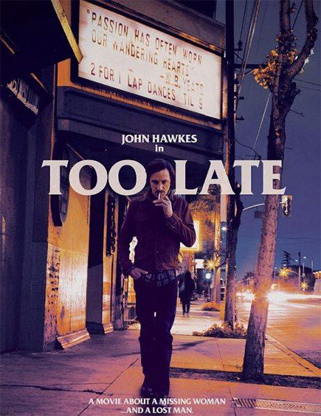 Cлишком поздно - Too Late
