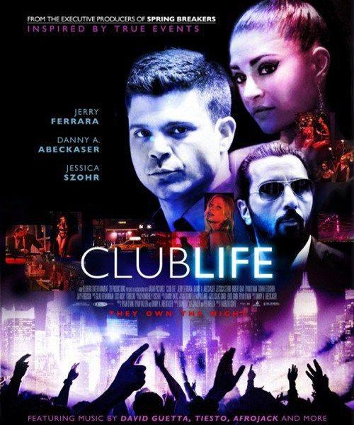 Клубная жизнь - Club Life