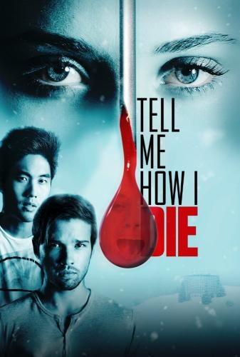 Расскажи мне, как я умру - Tell Me How I Die