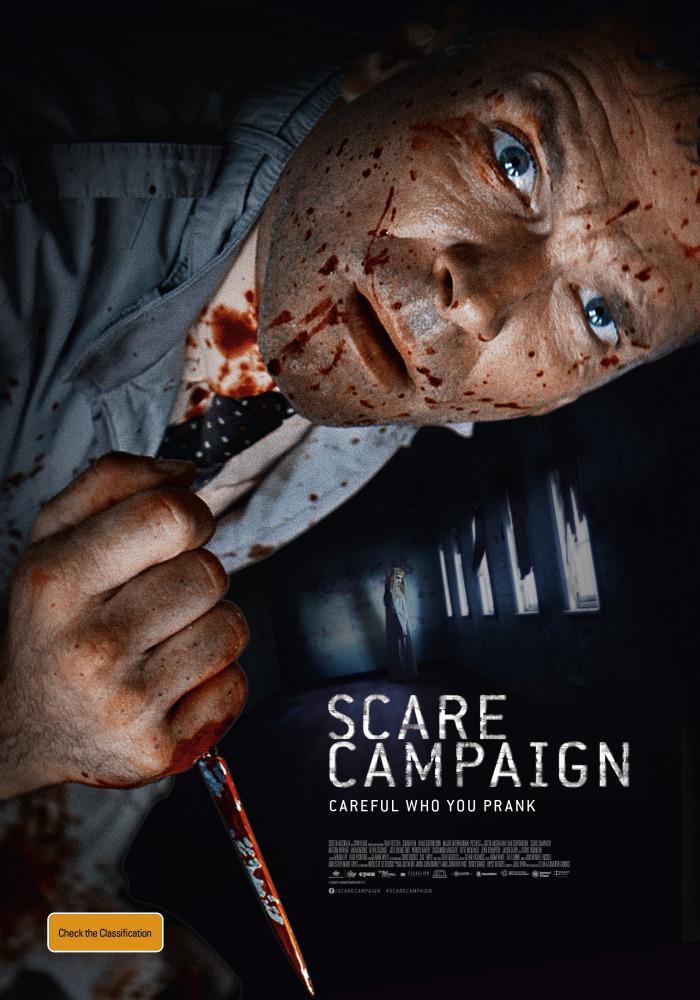 Пугающая кампания - Scare Campaign