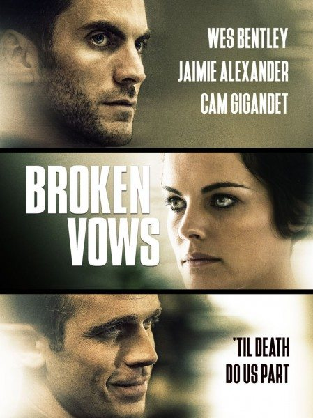 ���������� ����� - Broken Vows