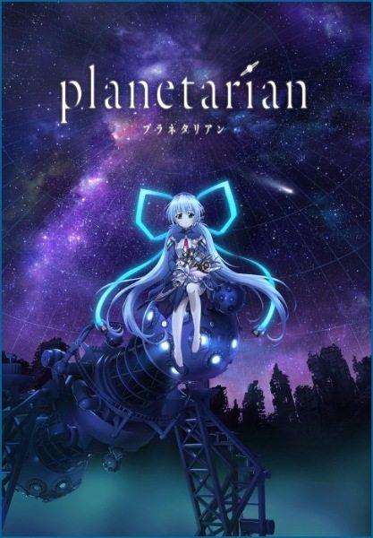 Планетарианка: Мечта одинокой звёздочки - Planetarian- Chiisana Hoshi no Yume