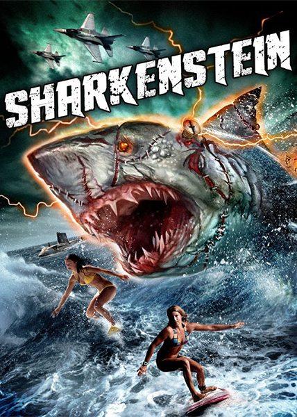 �����-������������ - Sharkenstein
