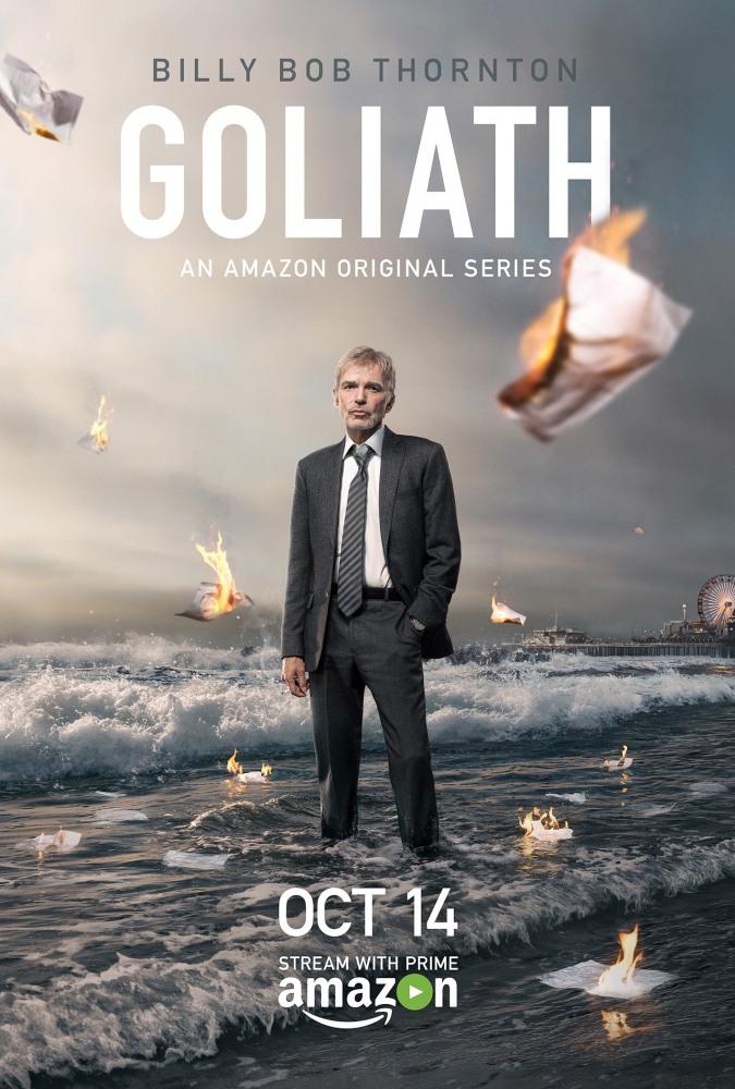 Голиаф - Goliath