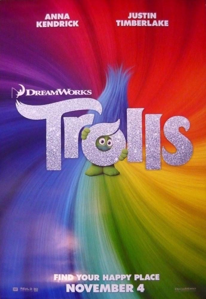 Тролли - Trolls