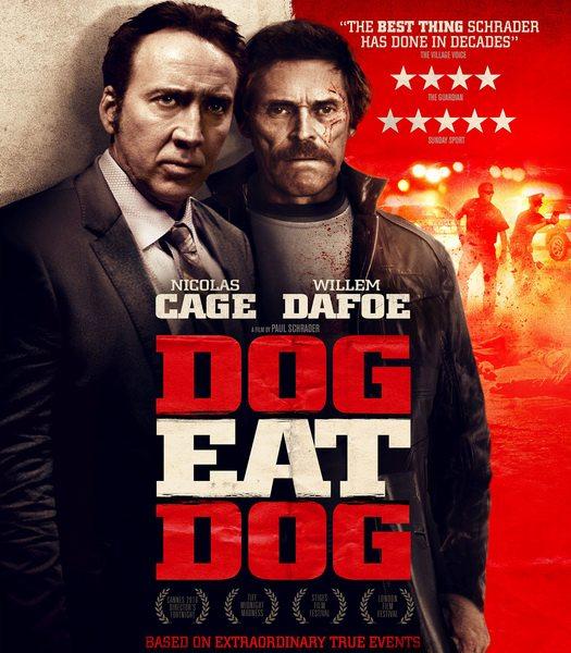 Человек человеку волк - Dog Eat Dog