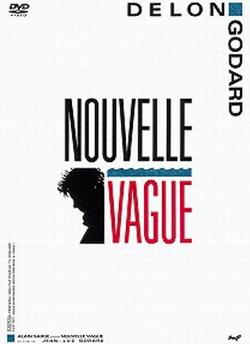 Новая волна - Nouvelle vague
