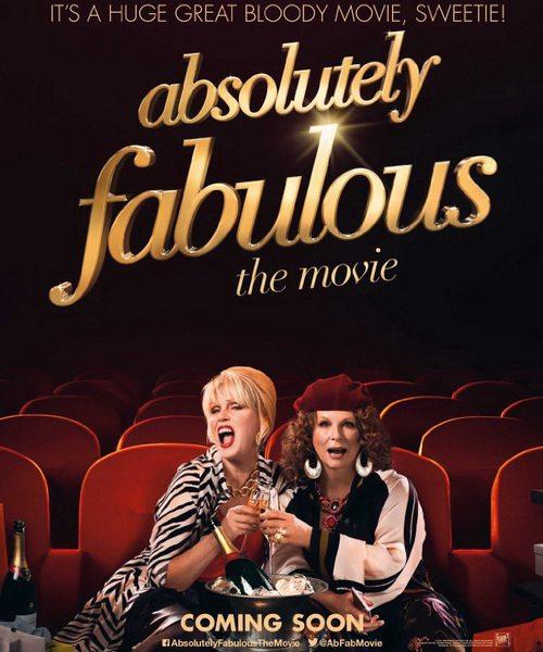Просто потрясающе - Absolutely Fabulous- The Movie