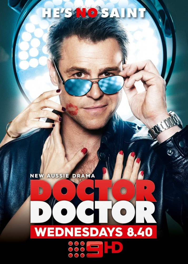 Доктор, доктор - Doctor Doctor