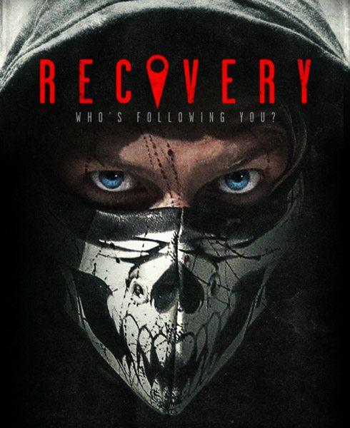 Восстановление - Recovery