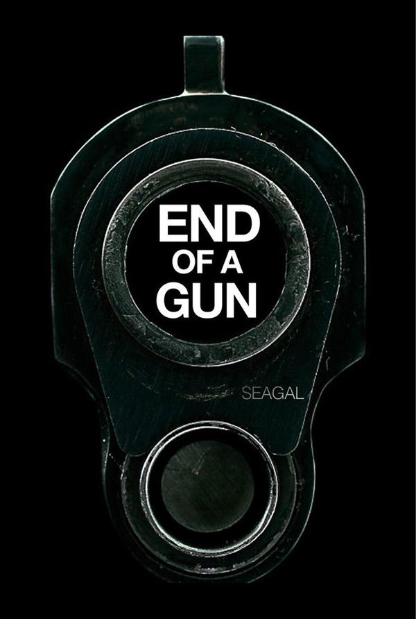 Конец ствола - End of a Gun