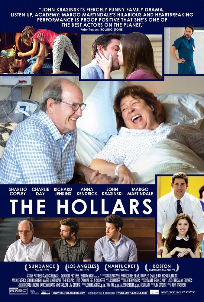 Холлеры - The Hollars