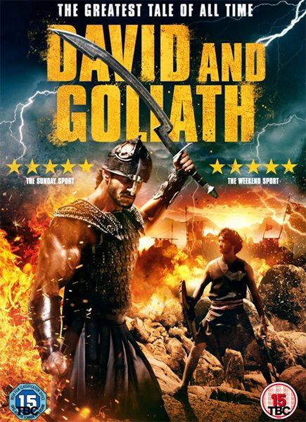 Давид и Голиаф - David and Goliath