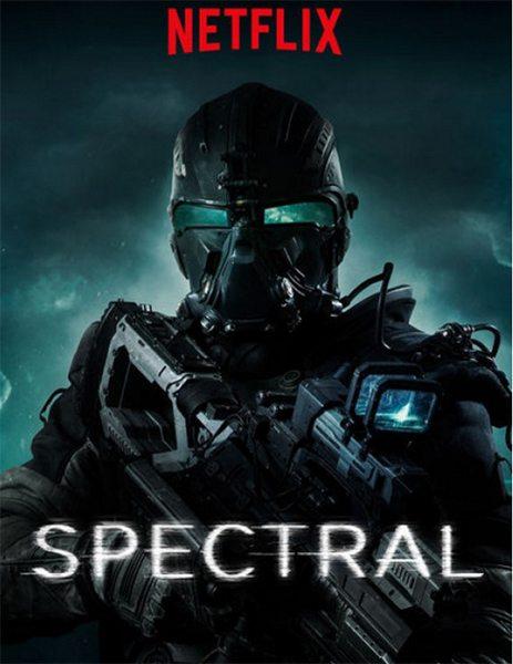 Спектральный анализ - Spectral