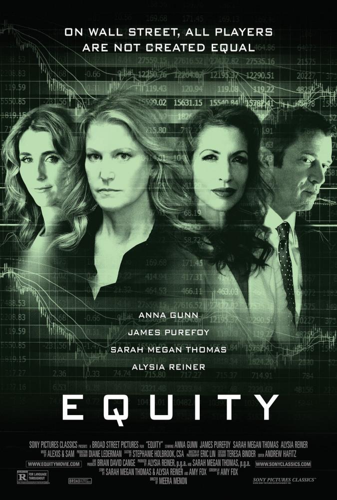 Чувство справедливости - Equity