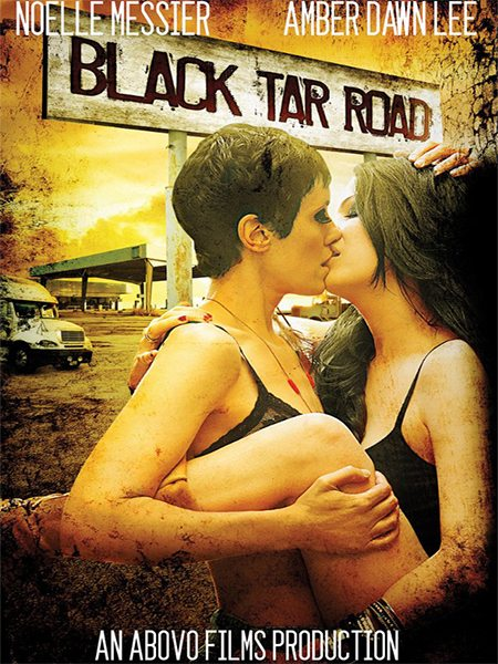 Дорога Черной Смолы - Black Tar Road