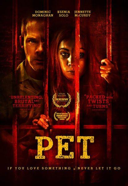 Питомец - Pet