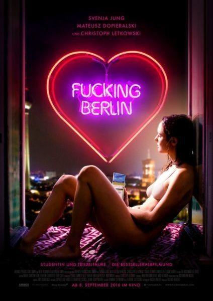 Чёртов Берлин - Fucking Berlin