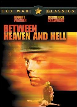 Между раем и адом - Between Heaven and Hell