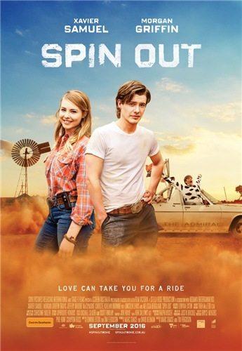 Любовь без тормозов - Spin Out