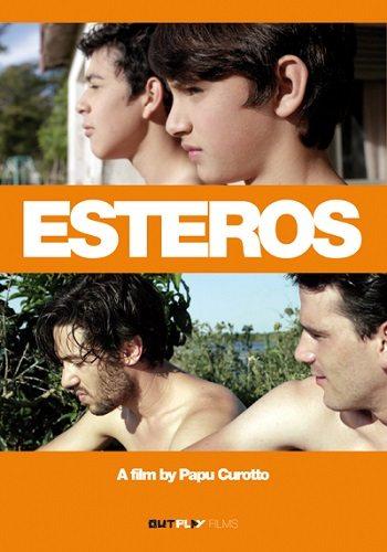 Эстерос - Esteros