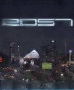 Открытия 2057: Город - 2057