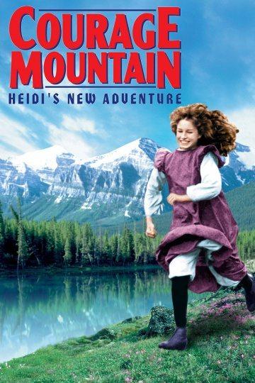 Гора мужества - Courage Mountain
