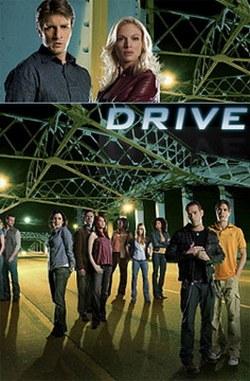 Гонка - Drive