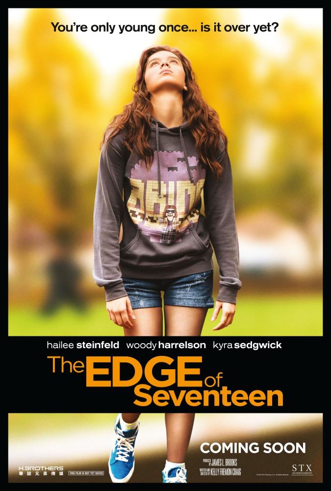 Почти семнадцать - The Edge of Seventeen