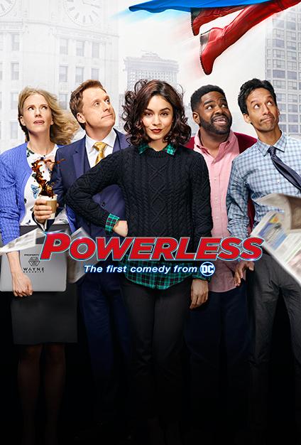 Бессильные - Powerless