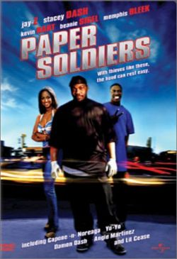 Бумажные солдаты - Paper Soldiers