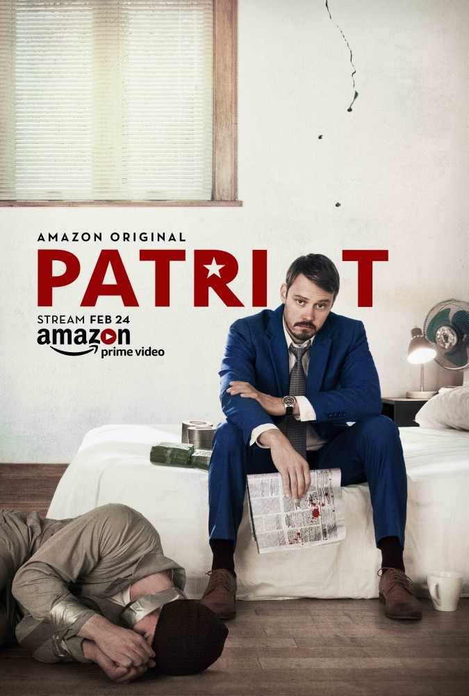 Патриот - Patriot