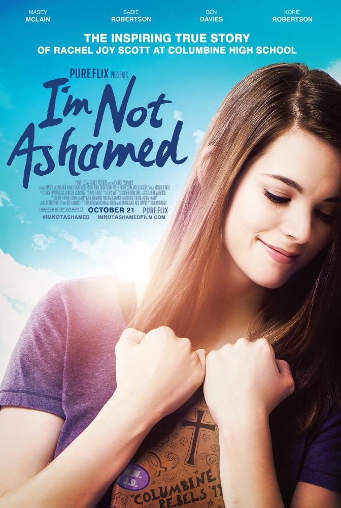 Мне не стыдно - I'm Not Ashamed