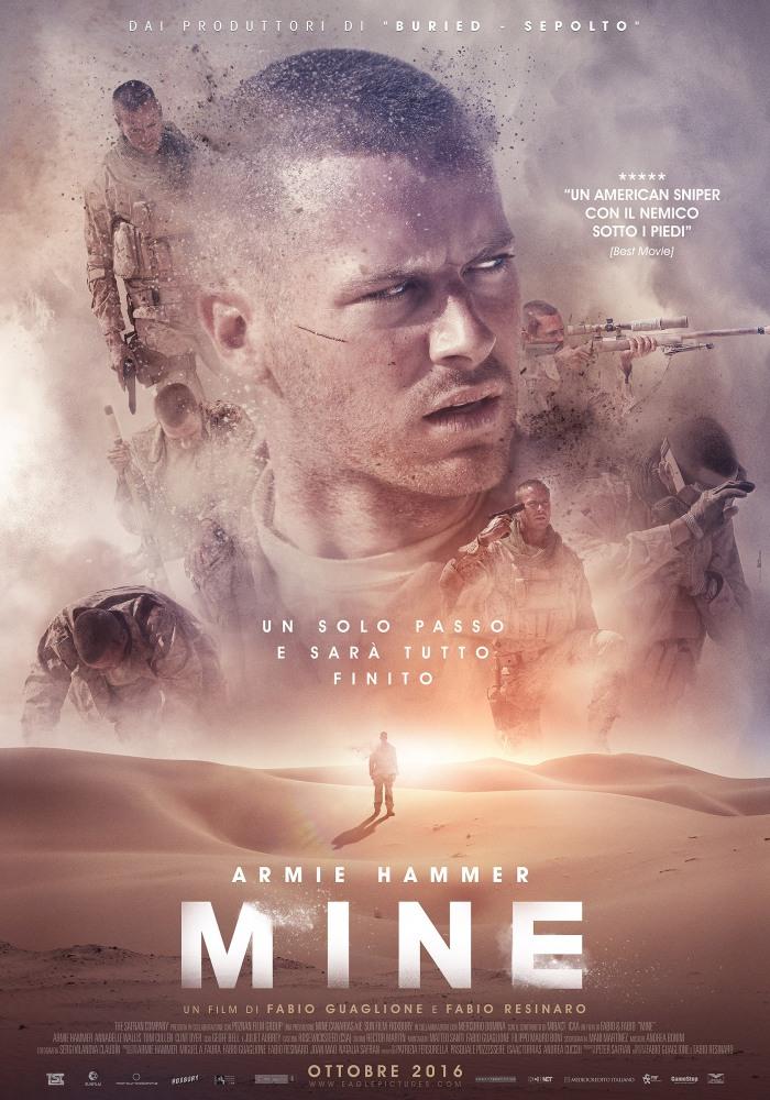 Мина - Mine