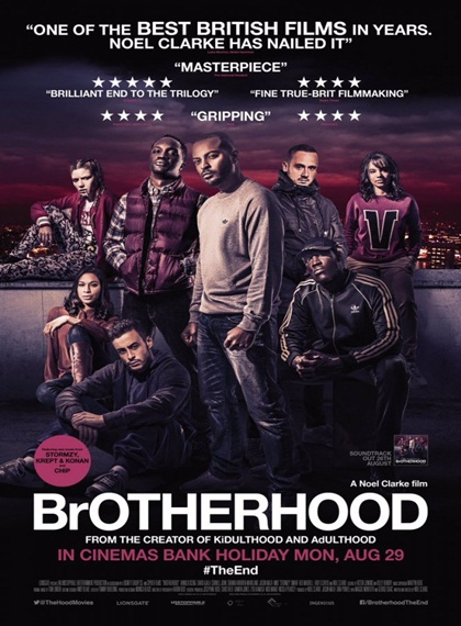 Шпана 3 - Brotherhood