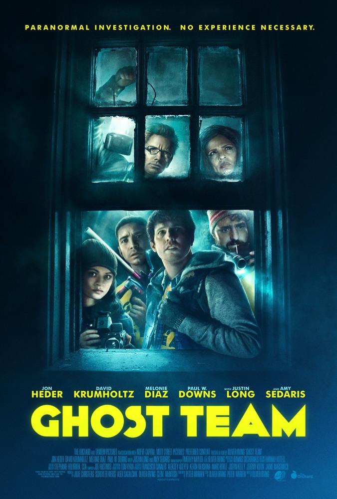 Призрачная команда - Ghost Team