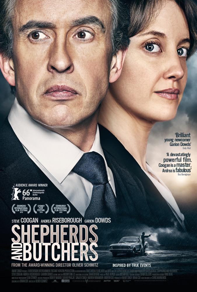 Пастыри и палачи - Shepherds and Butchers