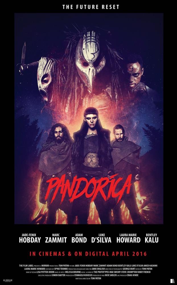 Пандорика - Pandorica