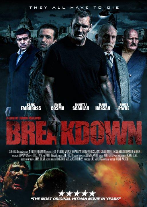 Крах - Breakdown