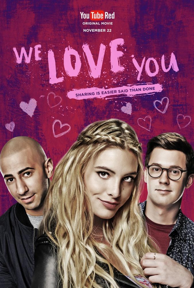Мы тебя любим - We Love You