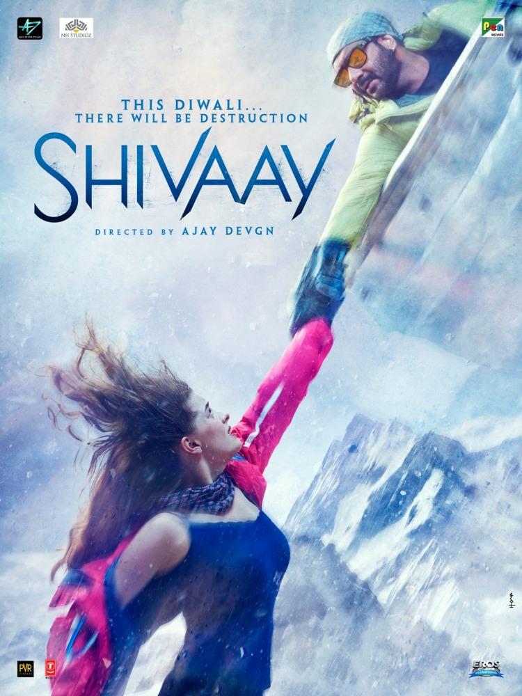 Клянусь Шивой - Shivaay
