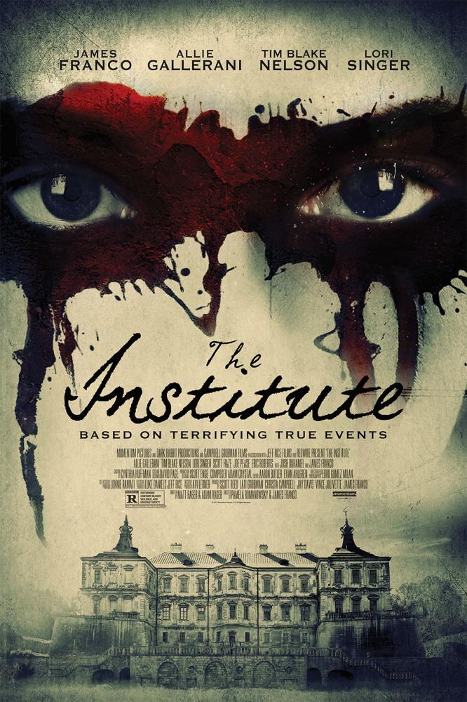 Институт - The Institute