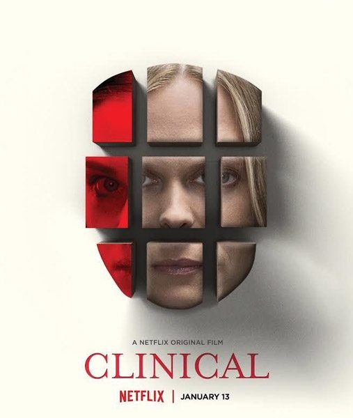 Клинический случай - Clinical