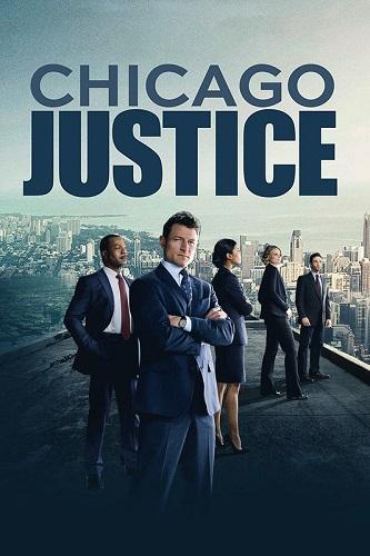 Правосудие Чикаго - Chicago Justice