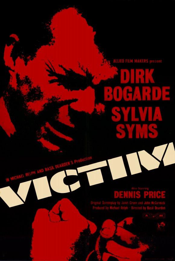 Жертва - Victim