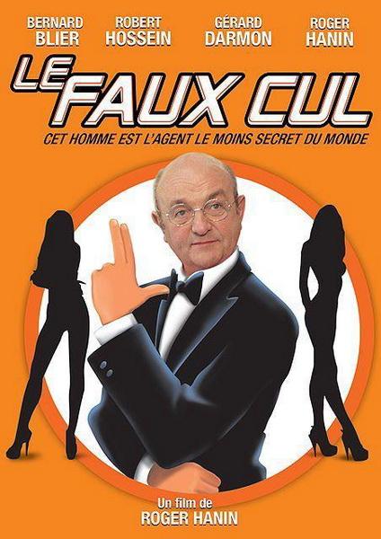 Двурушник - Le faux-cul