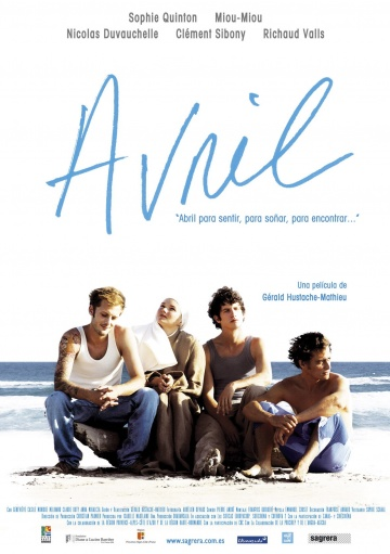 Авриль - Avril