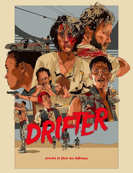 Дрифтер - Drifter