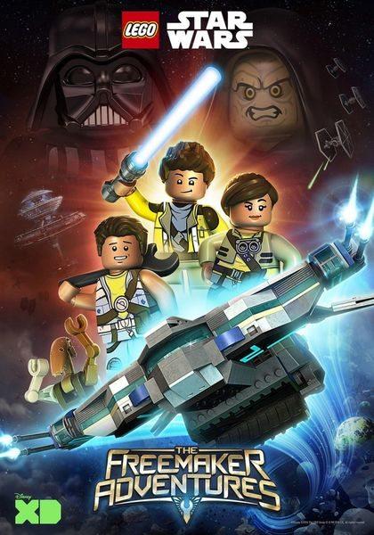 ЛЕГО Звездные войны: Приключения изобретателей - Lego Star Wars- The Freemaker Adventures
